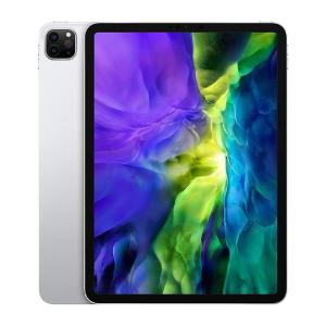 "Apple IPAD Pro 11"" 128 GB Silver Wifi - www.yallagoom.com.qa"