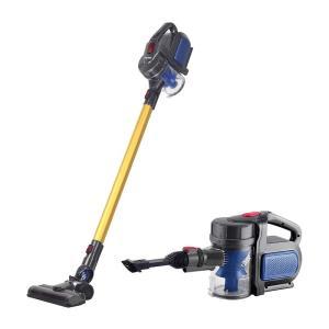 DMS Vacuum Cleaner - www.yallagoom.com.qa