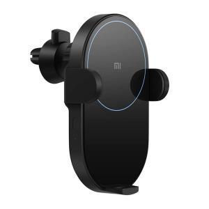 MI 20W Wireless Car Charger - Yallagoom.com.qa