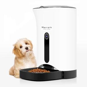 Marrath Smart WiFi Automatic Pet Feeder with Camera - www.yallagoom.com.qa