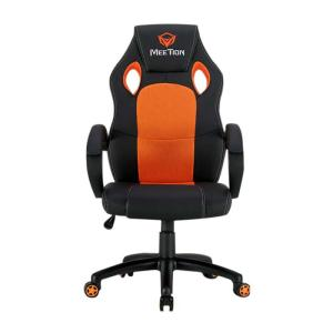Meetion Ergonomic Professional Gaming Chair CHR05 - www.yallagoom.com.qa