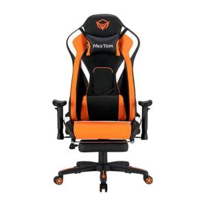 Meetion Fully Featured Reclining Gaming Chair with Footrest CHR22 - www.yallagoom.com.qa