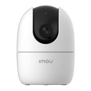 IMOU Ranger 2 1080P H.265 Wi-Fi Pan & Tilt Camera-yallagoom.com.qa